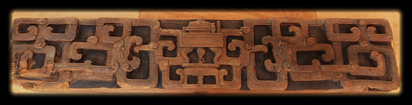 Antique  architectural  carved wood