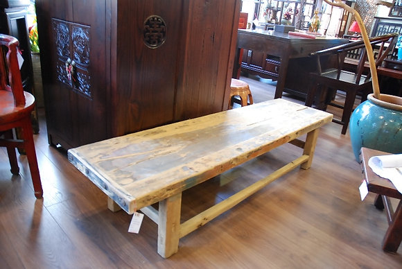 Antique Low Table