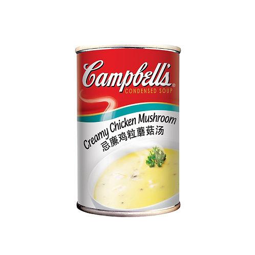 Campbell's Condensed Soup Creamy Chicken Mushroom 305g