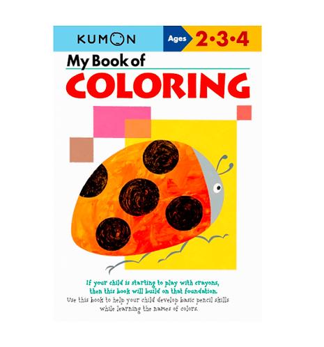 Libro Kumon My book of coloring