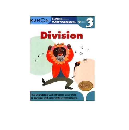 Libro Kumon Division grade 3