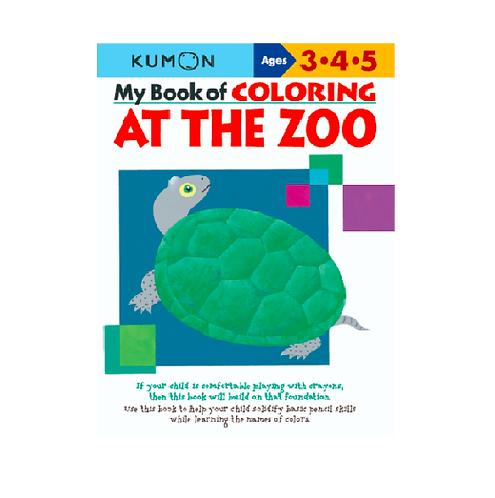 Libro Kumon My Book Of Coloring At The Zoo