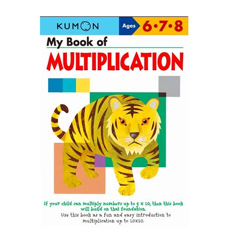 Libro Kumon My Book Of Multiplication