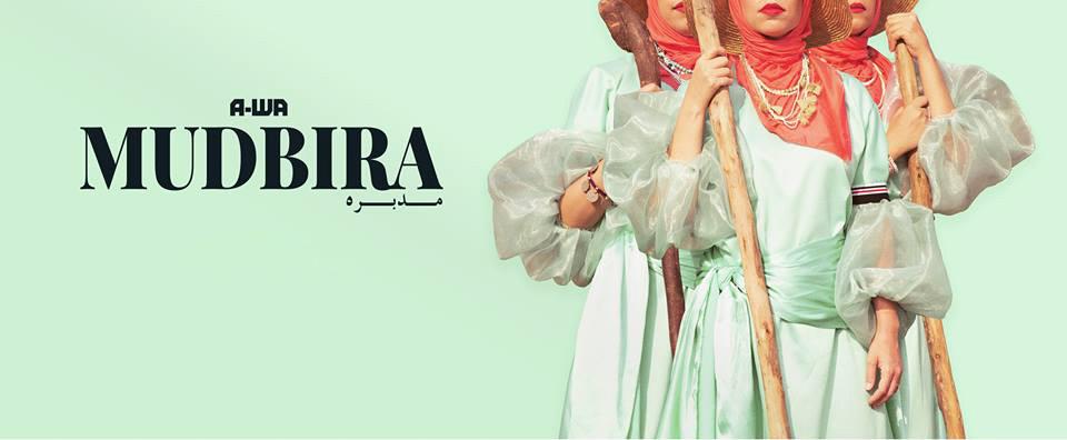 A-Wa | Mudbira