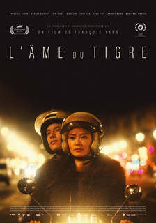 L'âme du Tigre - Soul of the Tiger