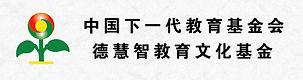 基金宣传片00_00_1820170821-162150-0_edited.jp