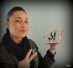 JL Album by Sylvia 207.jpg