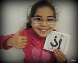 JL Album by Sylvia 268.jpg