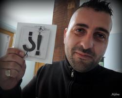 JL Album by Sylvia 105.jpg