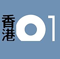 hk01-2.png