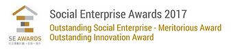 Social Enteprise Awards Hong Kong