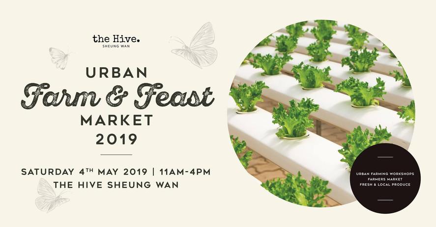 Urban Farm & Feast Market
