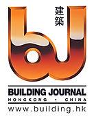 Building HK.jpg