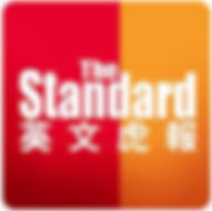 The Standard.jpeg
