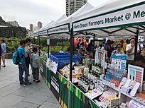 MetroGreen Farmers Market-2.JPG