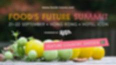 2018-foodsfuturesummit-banner-1920x1080.