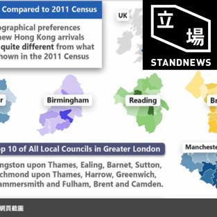 立場新聞   調查﹕BNO 港人約四分一選住大倫敦 京士頓區為首選