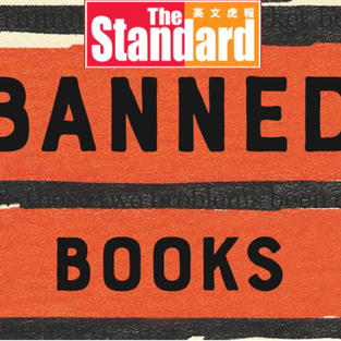 The Standard |Push in UK to turn page on books ban