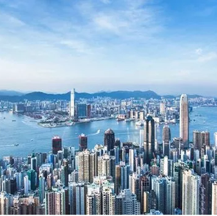 Daily Express |'Global Britain' to benefit from Hong Kong brain drain as thousands plot move