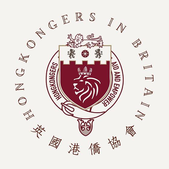 hongkongers in britain (1).png