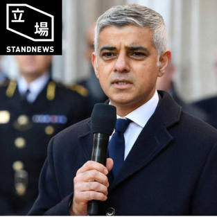 立場新聞  倫敦市長﹕近千萬港元助港人定居 在英港人望支援保安、房屋等議題