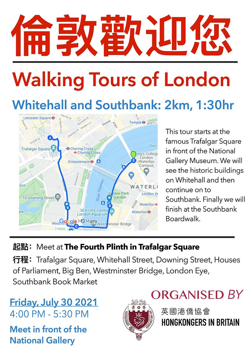 walking tour London (1).png