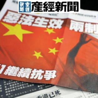 產經新聞  国安法施行1年 香港から英に10万人移住か