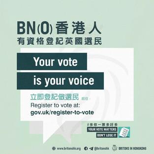 立場新聞 |港人組織推 BNO 登記做英選民 指投票履行公民責任 貢獻英國社會