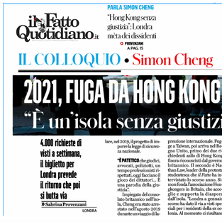 il Fatto Quotidiano   Hong Kong senza giustizia: Londra meta dei dissidenti