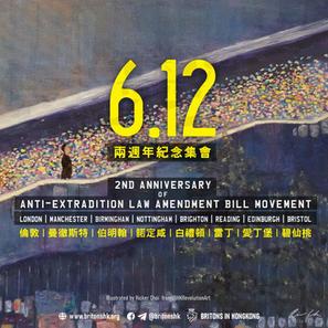 6.12 Hong Kong Rally