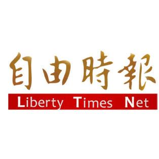 自由時報 中共黨慶前夕 港人盼台灣成為民主自由先鋒