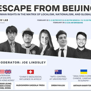 Escape from Beijing: Human Rights in the Matrix of Localism, Nationalism, and Globalism