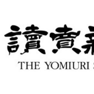 日本讀賣新聞 |「誰も信頼できない」香港から英に逃れても、中国当局の影におびえる日々