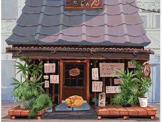 Japanese Storefront