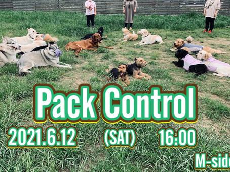 2021.6.12 パックコントロール