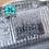 Bloc moteur PORSCHE BOXTER 981 3.4 MA122C