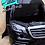 Face avant complète Mercedes-Benz S-Class (W222)