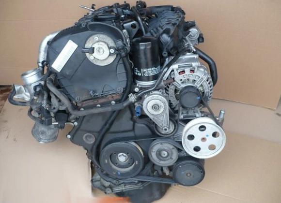 Bloc moteur Audi A5 A4 8K Q5 2.0 TFSI RR4