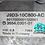 Batterie Jaguar I-Pace AWD 90kWh HSE