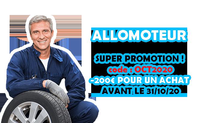 ALLOMOTEUR.COM : 200 € de réduction immédiate