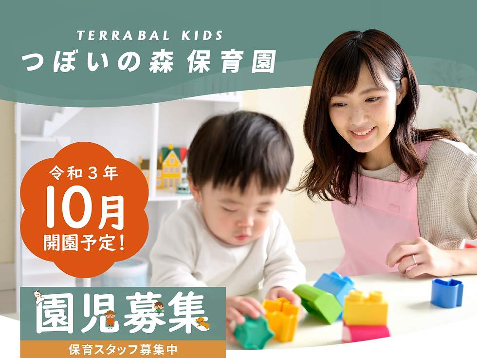 kids_1_4-02.png