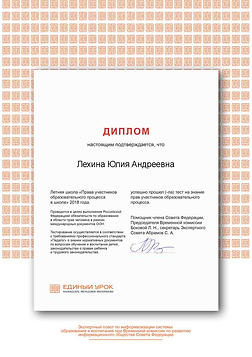 Certificate 1.png