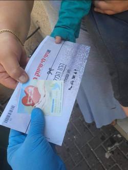 """חלוקת תווי קניה בראש השנה תשפ""""א"""