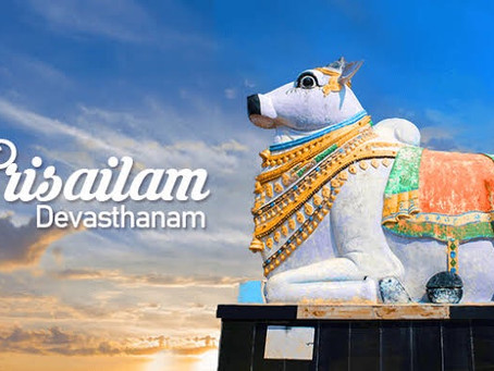 Srisailam Tour Package