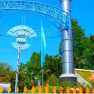 Lumbini-Park-Hyderabad.jpg