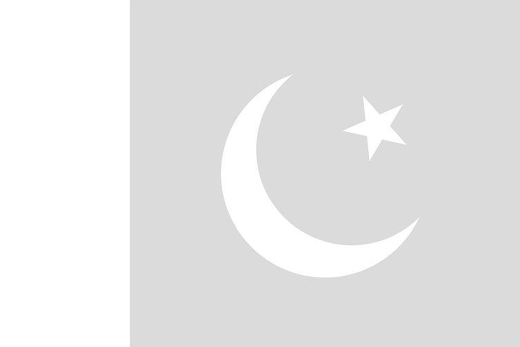 pakistan-162383_1280_edited.jpg