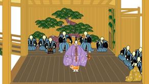 【🎎 日本文化科普篇🎎】-02-能劇のう