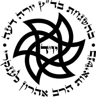 Kosher Lankry.png