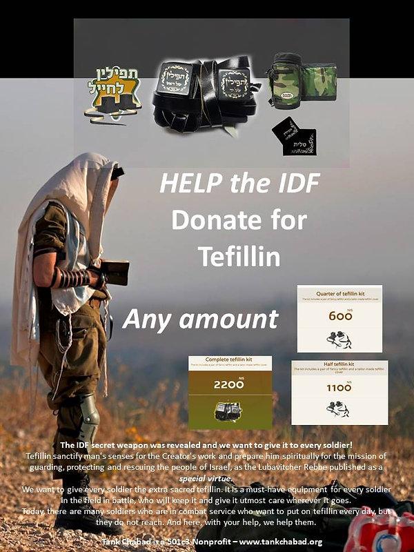 Tank Chabad Flyer.jpg