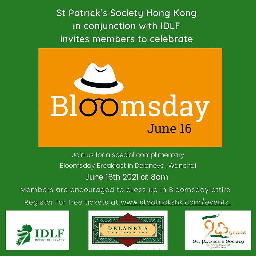 Celebrate Bloomsday with us!
